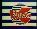 vpro-logo-van-drupsteen.jpeg